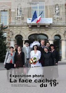 La face cachée du 19è @ l'Espace Culturel des Arts du Masque   | Paris | Île-de-France | France