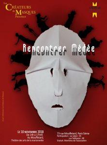 Rencontrer Médée @ Théâtre Mouffetard | Paris | Île-de-France | France